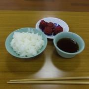 平成25年9月2日 神道行法錬成研修会