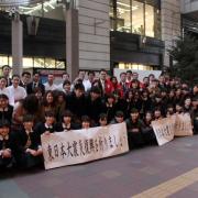 平成26年3月11日 東日本大震災復興祈願祭