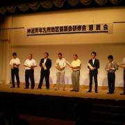 平成25年8月20日 九州各県親善野球大会