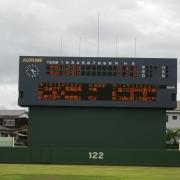 平成25年6月19日 福岡県神道青年親善野球大会